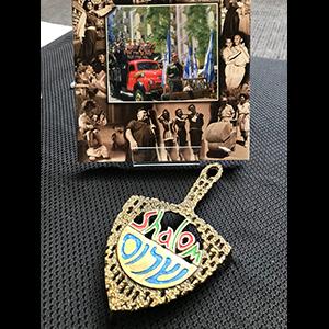 brass memorabilia